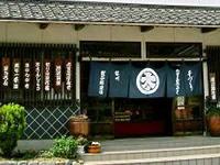 関谷醸造(湯田中温泉)