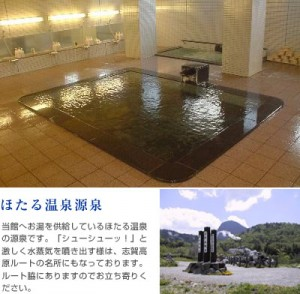about_spa_img01
